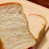 """湯種で作る""""もちもち食パン""""の作り方"""