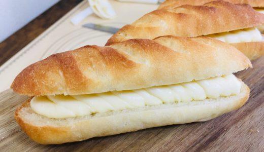 フランス風コッペパンで作るさくふわ【ミルクサンド】