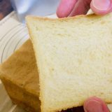 ミルク食パンアイキャッチ