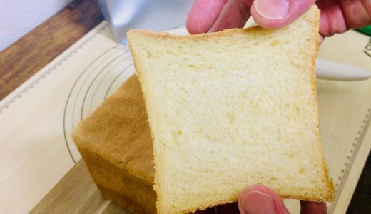 生クリームを使った「しっとり」ミルク食パン