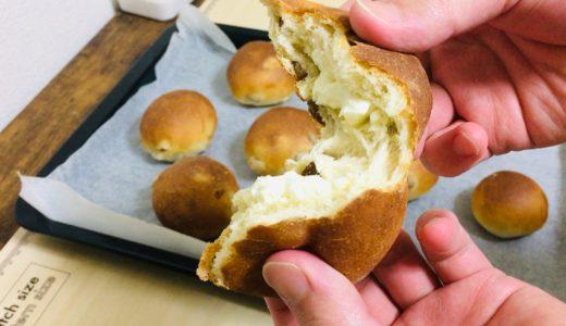 【レーズン】と【クリームチーズ】のパン